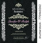 wedding card with detailed... | Shutterstock .eps vector #770463262