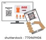 vector design  qr barcode... | Shutterstock .eps vector #770469406