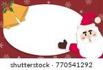 christmas card vector.... | Shutterstock .eps vector #770541292