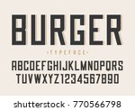 burger vector retro regular... | Shutterstock .eps vector #770566798