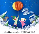 color paper cut design and... | Shutterstock .eps vector #770567146