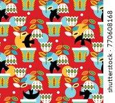bright mexican folk seamless...   Shutterstock .eps vector #770608168
