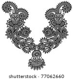 neckline embroidery fashion | Shutterstock . vector #77062660