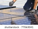 photovoltaic panels | Shutterstock . vector #77063041