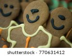 multiple gingerbread cookies... | Shutterstock . vector #770631412