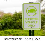 electrical vehicle only sign | Shutterstock . vector #770641276