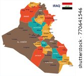 iraq map and flag   high... | Shutterstock .eps vector #770641546
