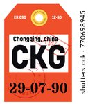 chongqing airline tag design.... | Shutterstock .eps vector #770698945