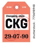 chongqing airline tag design.... | Shutterstock .eps vector #770698948