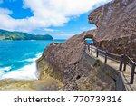 the onigajo rocks were believed ... | Shutterstock . vector #770739316