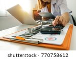 healthcare costs and fees... | Shutterstock . vector #770758612