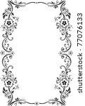 vector flower frame | Shutterstock .eps vector #77076133
