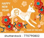 Stock vector chinese new year poster year of the dog decoration lovely dog with paper art plum isolated on 770790802