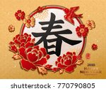 chinese new year poster  spring ... | Shutterstock .eps vector #770790805