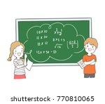 vector illustration character... | Shutterstock .eps vector #770810065