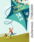 happy makar sankranti holiday... | Shutterstock .eps vector #770813005