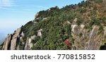 a sideway high in mount jiuhua ... | Shutterstock . vector #770815852