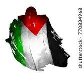 palestine flag and al quds... | Shutterstock .eps vector #770834968