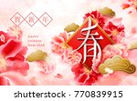 spring and happy new year in... | Shutterstock .eps vector #770839915