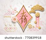 graceful chinese new year... | Shutterstock .eps vector #770839918