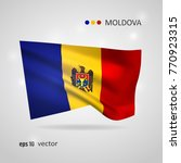 moldova 3d style glowing flag...   Shutterstock .eps vector #770923315