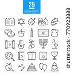 hanukkah line icons  set.... | Shutterstock . vector #770923888