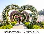 dubai  united arab emirates  ... | Shutterstock . vector #770925172