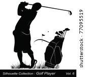 golf and golfer | Shutterstock .eps vector #77095519