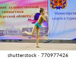 orenburg  russia   november 25  ... | Shutterstock . vector #770977426