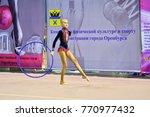 orenburg  russia   november 25  ... | Shutterstock . vector #770977432