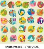 children's alphabet | Shutterstock .eps vector #77099926