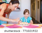 three years old blonde child... | Shutterstock . vector #771021922