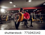 side view of focused motivated... | Shutterstock . vector #771042142