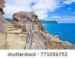 the onigajo rocks were believed ... | Shutterstock . vector #771056752