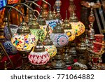 Small photo of Beautiful and colorful decorative lamp shade being sold at the Muttrah Suq, Muscat, Oman.