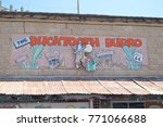 Small photo of The Bucktooth Burro Saloon Oatman Route 66 . June 21, 2017. Oatman, Arizona, USA, EEUU.