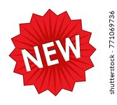new feature or new product... | Shutterstock .eps vector #771069736