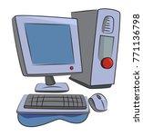 cartoon image of computer icon. ...