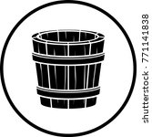 Old Wooden Bucket Symbol