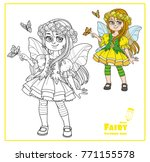 cute girl in the costume of... | Shutterstock .eps vector #771155578