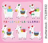 christmas llama set | Shutterstock .eps vector #771209332