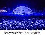 winter illumination of the... | Shutterstock . vector #771335806
