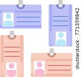 photo id card  identity card... | Shutterstock . vector #771359842
