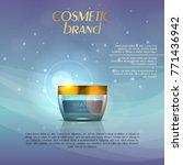 vector 3d cosmetic illustration ... | Shutterstock .eps vector #771436942