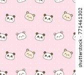 seamless pattern of cute... | Shutterstock .eps vector #771461302