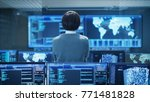 in the system control room... | Shutterstock . vector #771481828