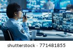 in the security control room...   Shutterstock . vector #771481855