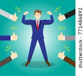 vector illustration business... | Shutterstock .eps vector #771486892