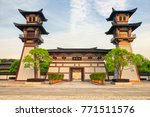 the three kingdoms scenic area... | Shutterstock . vector #771511576