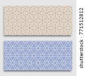 seamless horizontal borders... | Shutterstock .eps vector #771512812